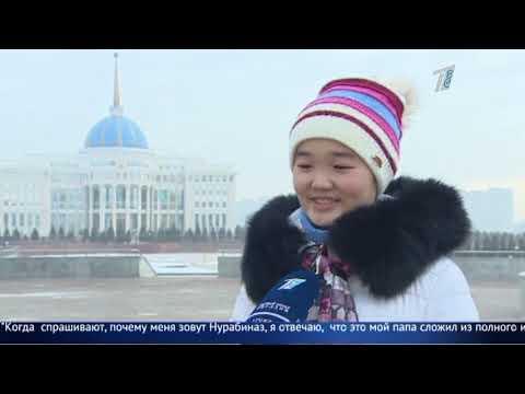 Что в имени тебе моем? Самые необычные имена казахстанцев