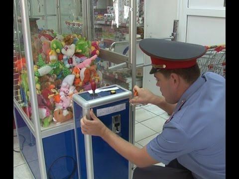Автоматы игровые с игрушками играть онлайн игровые автоматы resident