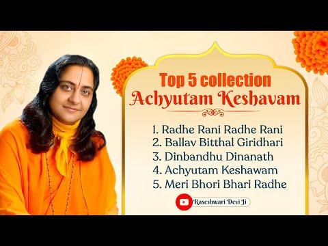 Achyutam Keshavm- Top 5  Radha Krishna Bhajan by Raseshwari Devi ji