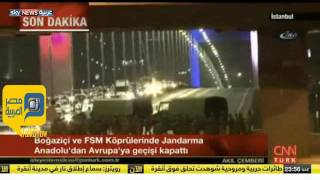 فيديو.. إغلاق جسر البوسفور بتركيا بعد سماع دوي إطلاق نار