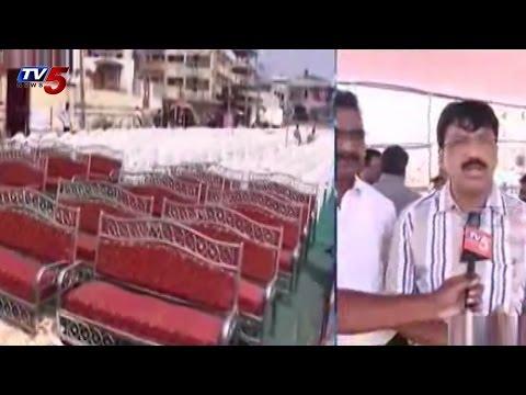 Chandrababu Candle Rally Arrangements at RK Beach : TV5 News