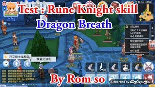 Ragnarok Mobile [ CBT - Sv.China ] : Test - Rune Knight skill [ Dragon Breath ]