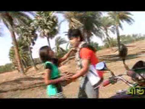 Dhamer gaan (full song) sahar download or listen free online.