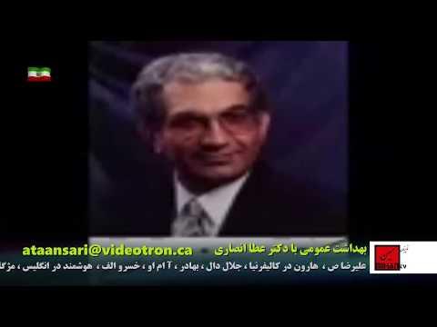 دکتر عطا انصاری با اطلاع از تحقیقات علمی و پزشکی به موضوع سرطان مغز و غدد داخل سر میپردازد