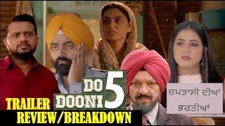 Do Dooni Panj (2019) Full Movie Online Free Download - VidMix