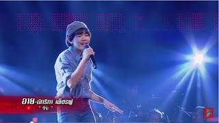 The Voice Kids Thailand - Sing Off - อาย นัทริกา - จิ๊จ๊ะ - 22 Mar 2015