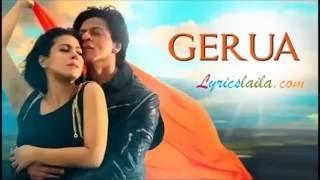 Geruwa Original Karaoke With Lyrics