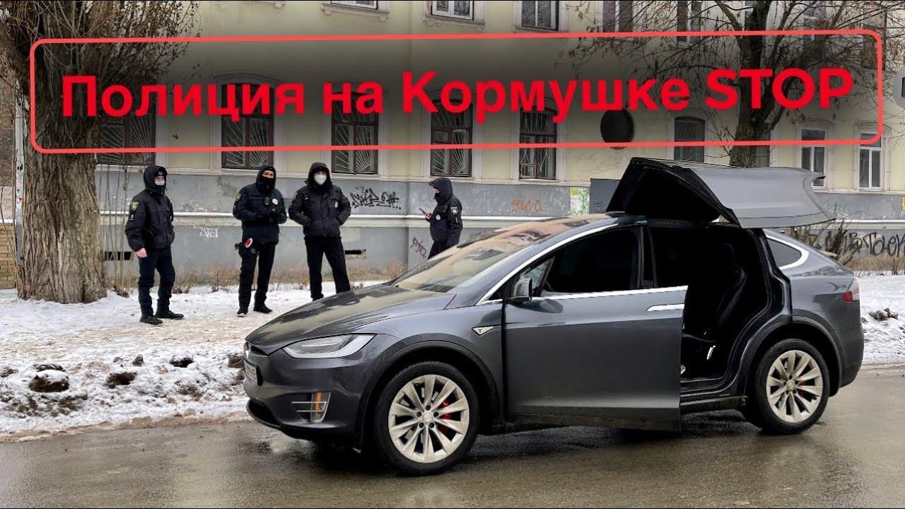 Полиция остановили за STOP