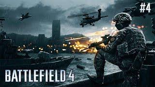 Battlefield 4: Сингапур, Аэропорт Чанги [Часть 1] #4