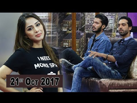 Breaking Weekend - 21st Oct 2017 - Ary Zindagi