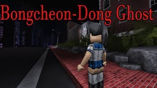 Bongcheon-Dong Ghost ( Roblox Edition )