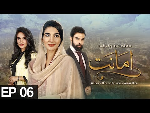 Amanat - Episode 6   Urdu1 Drama   Rubab Hashmi, Noor Hassan