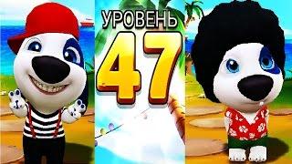 МОЙ ГОВОРЯЩИЙ ХЭНК #89 Говорящий Том и Анджела мультик игра видео для детей #Мобильныеигры
