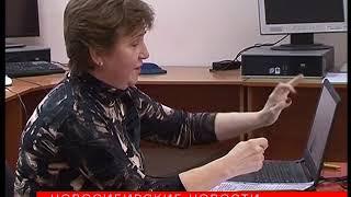Областные власти потратят 60 млн рублей на обучение предпенсионеров
