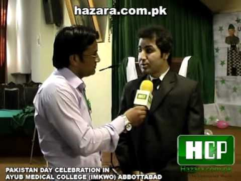Pakistan Day Celebration at Ayub Medical College Abbottabad,KPK, Pakistan