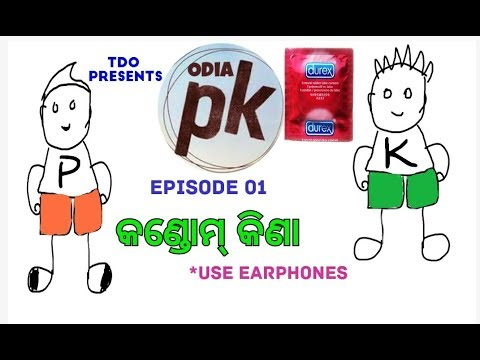 Odia PK - Comedy Web Series   Episode 01   Truly Desi Odia  