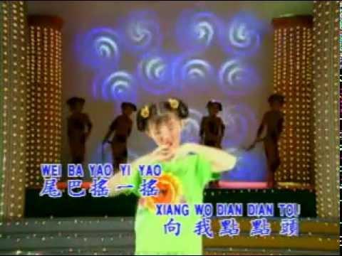 Crystal Ong 王雪晶 - 哈巴狗 Ha Ba Gou (馬來西亞版) - Lyrics with Pinyin