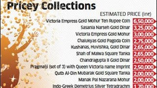 old coins price in india   old coins list   old coins details