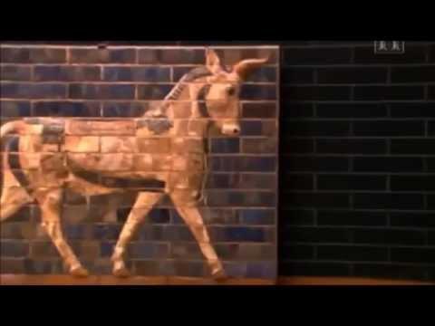 Altertum (Kanaan, Babylon und Persien)