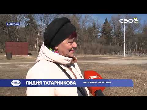 Новости Ставропольского края. Своё ТВ. Выпуск от 21.02.2020, 13 00