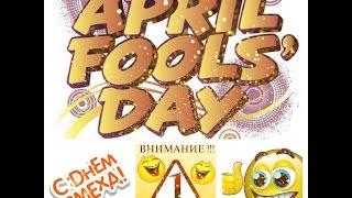 Анекдот / Юмор / с 1 апреля / Joke / Humor / 1 April / April fool's day