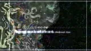 Shin Tenmakai 4 Generation Of Chaos-Op PS2