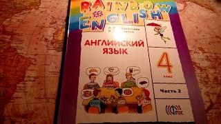 Unit 6, Step 3, Ex. 7 ГДЗ. 4 класс. Учебник Rainbow English. 2 часть