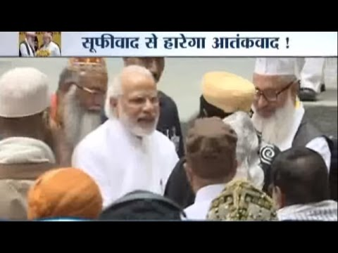PM Narendra Modi at World Sufi Forum Event Being Held in Delhi