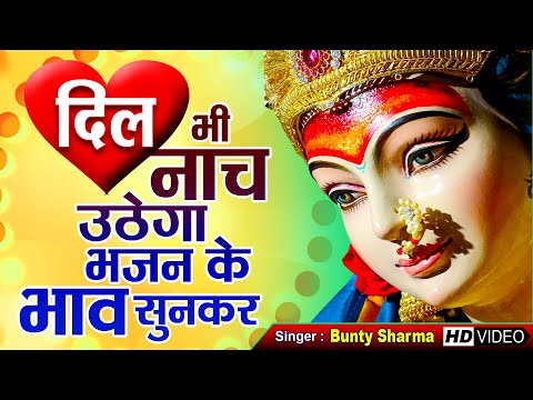 Video - https://youtu.be/z_xZ5pTz0zYमॉं दुर्गा भजन