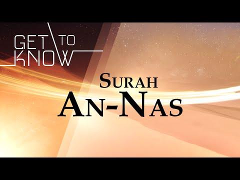 GET TO KNOW: Ep. 29 - Surah An-Nas - Nouman Ali Khan