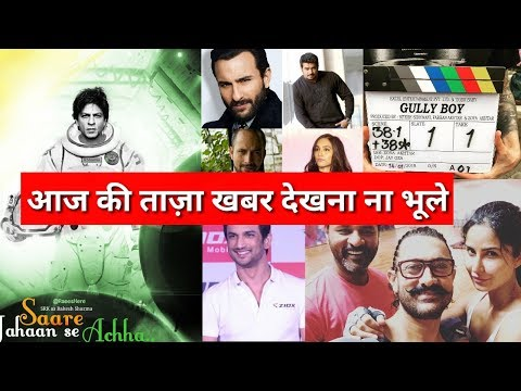All In One News Srk Salute , Thugs Of hindustan Song Shoots,Gully Boy Shootings starts