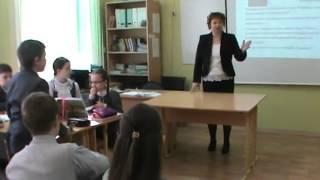 Школа 1 урок литературы 5Б Электросталь