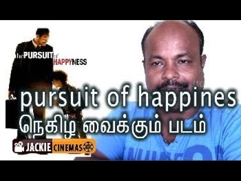 The Pursuit Of Happyness (2006) Movie Review In Tamil By Jackiesekar | Jackiecinemas | Will Smith