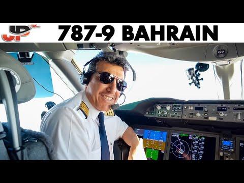 Piloting BOEING 787 into Bahrain | Cockpit Views