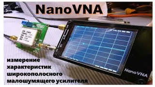 N1201Sa Firmware