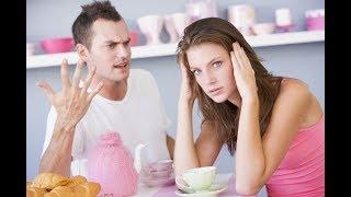 Как быть если муж не ценит?