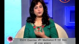 Facials: Basic Skin Care Tips: Skincare Advice By Rajni Duggal (Beauty Expert)