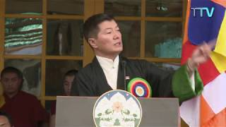 Sikyong talk at 50th anniversary celebration of the Dharamshala Tibetan settlement. 09 Oct 2017
