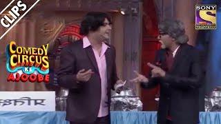 Kapil Meets Amitabh Bachchan   Comedy Circus Ke Ajoobe