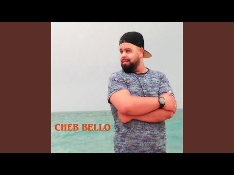 CHINWI MP3 TÉLÉCHARGER KHALWI
