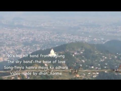 Timro hamro mayako aadhara(The sky band baglung)