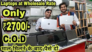Laptop at ₹2700/   Cash on delivery   MacBook, Lenevo, Dell   Cheapest laptop market  