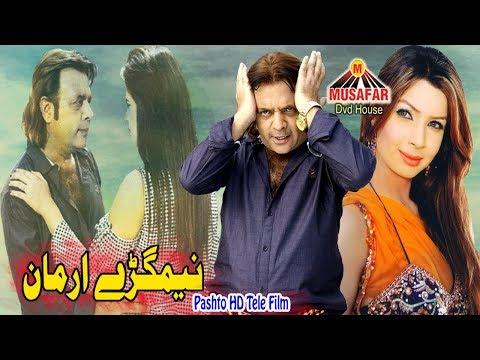 Nimgareey Arman 2018 | Pashto Drama | HD Video | Musafar Music