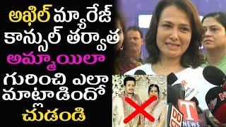 Amala Speech After Akhil and Shriya Bhupal Marriage Cancellation    Women Has to Empower Hyderabad