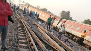 Poorva Express Accident| Howrah New Delhi | Indian Railways Accidents
