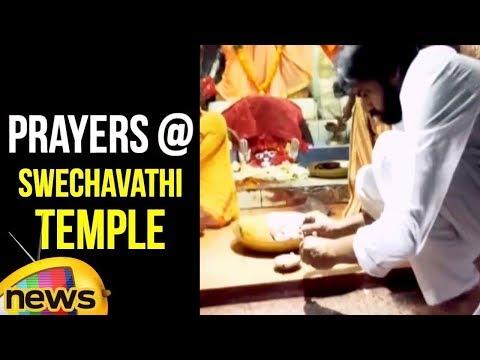Pawan Kalyan Offered Special Prayers at Swechavathi Temple, Icchapuram | Porata Yatra | Mango News