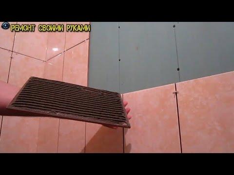 Укладка плитки в ванной на гипсокартон своими руками. Качественная и быстрая укладка плитки