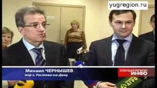Мэр Ростова подарил три трансформаторные подстанции(, 2012-04-09T09:35:04.000Z)