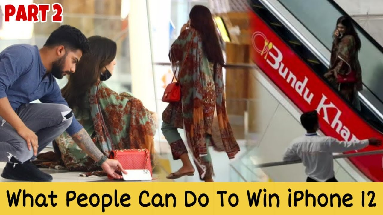 WHAT YOU CAN DO TO WIN AN IPHONE 12 PRO MAX?  (Part 2)