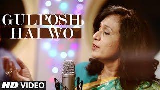 "Latest Song ""Gulposh Hai Wo"" Braj Sharwari | Azam Ali Mukarram | New Hindi Song 2019"